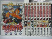 【書寶二手書T1/漫畫書_LAL】NARUTO火影忍者_1~10集合售_岸本齊史