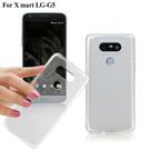 X_mart LG G5 薄型清柔隱形手機殼