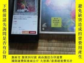 二手書博民逛書店罕見音樂VCD蕭亞軒2001年香港紅磡夏日的精彩演唱會。雙碟裝Y