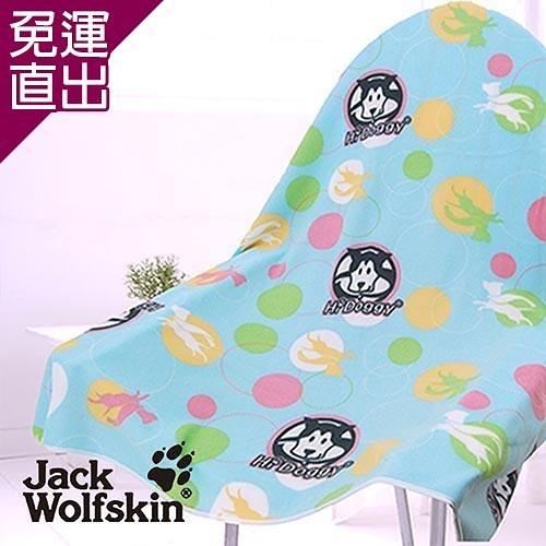 Jack Wolfskin Hi Doggy四季毯 120x150cm【免運直出】