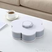 零食分格盒干果盒帶蓋家用創意客廳茶幾現代簡約糖果盤瓜子收納盒ATF 安妮塔小铺
