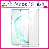 三星 Note10 Note10+ 滿版9H鋼化玻璃膜 3D曲屏螢幕保護貼 全屏鋼化膜 全覆蓋保護貼 防爆 (正面)