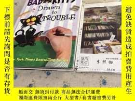 二手書博民逛書店英文原版罕見bad kitty drawn to troubleY181828 Nick Bruel Roar