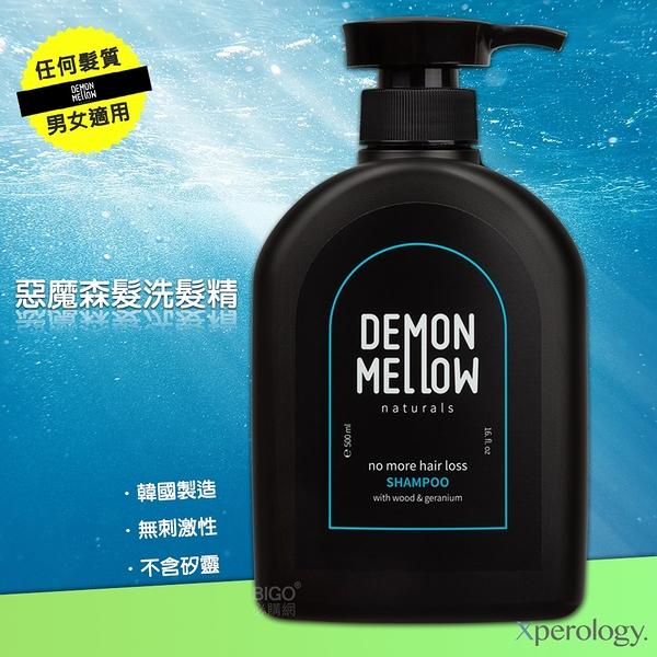 韓國 Demon Mellow 惡魔森髮洗髮精