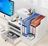 文件收納架 多層大容量文件夾收納盒整理創意文具置物架文件框桌面整理TW【快速出貨八折特惠】