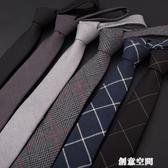 羊毛領帶男6CM韓版英倫復古休閒職業商務正裝窄版純色結婚新郎潮 創意空間