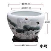 週年慶優惠-魚缸養龜缸荷花金魚缸
