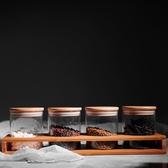 密封罐 廚房密封罐透明玻璃瓶調味罐套裝調料罐三件套雜糧茶葉蜂蜜儲物罐