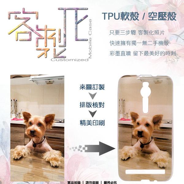 ※HTC 客製化 TPU 軟殼/手機殼/訂製/來圖訂做/HTC 10/One A9/S9/X9/Desire 530/728/825/830/歡迎加LINE詢問