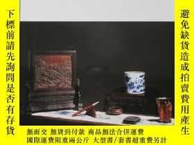 二手書博民逛書店浙江世貿2016年春季藝術品拍賣會罕見博雅江南 瓷雜專場Y173
