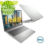 【現貨】DELL Inspiron 15-3501-D1628STW (i5-1135G7/8G+8G/960SSD+1TB/MX330 2G/15.6FHD/W10P)特仕 商用筆電