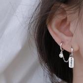 耳環 s925雙耳洞女潮氣質簡約韓國學生個性小清新 【免運】