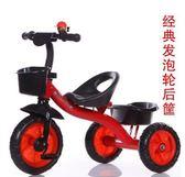 兒童三輪車腳踏車1-3-2-6歲大號手推車寶寶單車幼小孩自行車童車ATF LOLITA