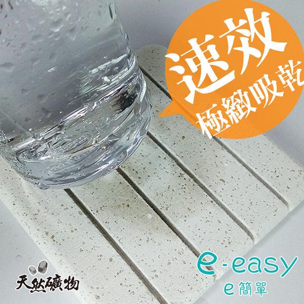 バーミキュライト 蛭石珪藻土除濕棒/杯墊