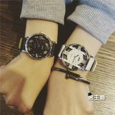流行男錶創意個性手錶男錶學生正韓女錶復古簡約時尚潮流ulzzang情侶一對(中秋烤肉鉅惠)