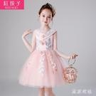 女童連身裙 兒童裝公主蓬蓬紗裙子洋氣禮服夏裝夏季2020新款禮服洋裝 JX1250 『東京衣社』