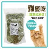 【貓愛吃】貓草 經濟包200g (D632A06)