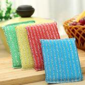 618好康鉅惠洗碗布刷鍋洗碗海綿擦海綿刷抹布 東京衣櫃