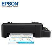 EPSON 愛普生 L120 單功能連續供墨印表機【全品牌送蛋黃哥無線充電板】