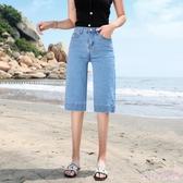 7分褲 寬管褲女夏季2019新款韓版寬鬆高腰牛仔直筒褲子女中褲 HT23928