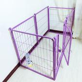 方管寵物桿護大型犬中型犬小型犬泰迪金毛狗狗圍欄    WL507【雅居屋】TW