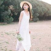 女裙 夏文藝圓領蕾絲刺繡花仙女白色唯美復古系帶中長無袖背心洋裝連衣裙