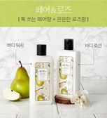 【Miss Sugar】韓國 MISSHA 身體香水香氛身體玫瑰英國梨乳液 330ml