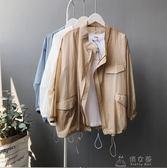 防曬衣女新款韓版百搭寬鬆bf透氣短款薄學生外套防紫外線  俏女孩