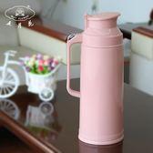 五月花熱水瓶家用保溫瓶保溫壺玻璃內膽暖水壺暖壺宿舍學生用WY(全館八五折)