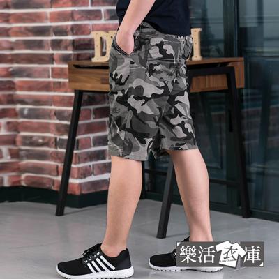 【7334】型男印花迷彩鬆緊抽繩休閒短褲(綠灰)● 樂活衣庫