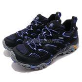 Merrell 戶外鞋 Moab 2 GTX 黑 紫 Vibram 大底 低筒 女鞋 健行 登山鞋【PUMP306】 ML12134