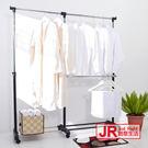 【JR創意生活】日式機能伸縮吊衣架 曬衣架 掛衣架 衣桿架