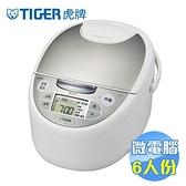 虎牌 Tiger 6人份微電腦炊飯電子鍋 JAX-S10R