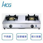含原廠基本安裝 和成HCG 瓦斯爐 小金剛2級瓦斯爐(附清潔盤) GS250Q(桶裝瓦斯)