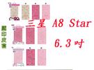 King*Shop~ 三星 A8 Star 6.3吋正版 Hello Kitty 美樂蒂 雙子星可立式摺疊翻蓋側翻皮套保護套