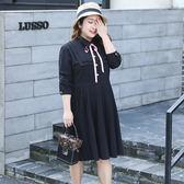 中大尺碼~撞色A字配長袖連衣裙(XL~4XL)