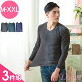 男款-圓領親膚柔軟彈性陽離子禦寒保暖衣(3件組)【黛瑪Daima】