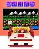 小霸王游戲機4K電視家用電腦版插卡雙人手柄老式    傑克型男館