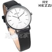 KEZZI珂紫 簡約時刻 浪漫唯美 流行腕錶 皮革錶帶 女錶 黑色 KE1687銀黑小