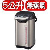 《可議價》虎牌【PIE-A50R】熱水瓶