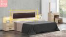 哈佛5尺梧桐雙人床頭片(大台北地區免運費)【阿玉的家2020】