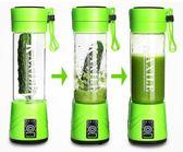 果汁機充電式便攜榨汁杯電動迷你果汁杯玻璃料理杯多功能小型榨汁機家用