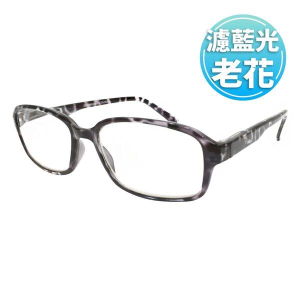 【KEL MODE 老花眼鏡】台灣製造 濾藍光彈性鏡腳-中性款(#339琥珀灰方框)