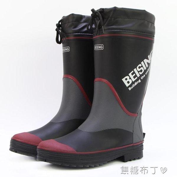 雨鞋男秋冬保暖中高筒透氣橡膠鞋防水鞋時尚膠鞋水靴防滑套鞋舒適  一米陽光