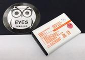 【高容量商檢局安規認證防爆】適用三星 M5650 S3370 S7070 S5260 800MAH 電池手機鋰電池充電