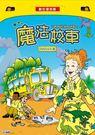 魔法校車 DVD 公播版 數位復刻版  ( The Magic School Bus ) - SCHOLASTIC授權發行