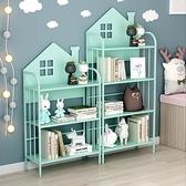 落地兒童書架鐵藝家用置物架臥室學生書本收納架子寶寶繪本收納架 優樂美