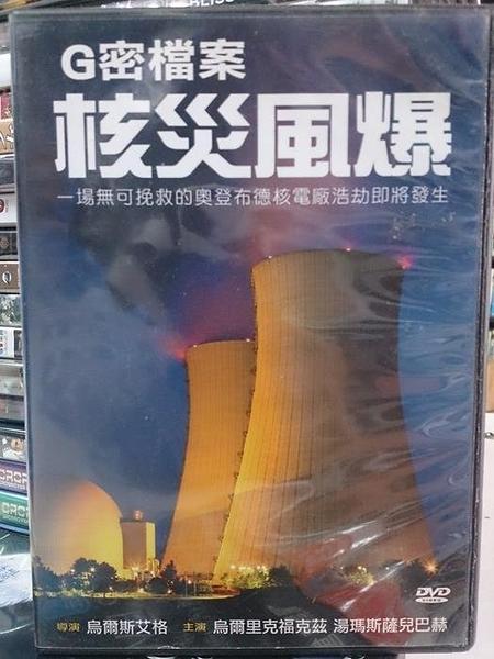 挖寶二手片-Y97-015-正版DVD-華語【歌舞中國】-榮獲金馬獎最佳紀錄片 最佳攝影 最佳剪輯三項提名