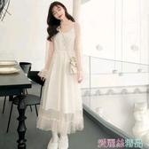 蕾絲洋裝配大衣的長裙子年蕾絲連身裙秋冬超仙氣質網紗內搭打底裙 春季上新