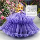 換裝芭比娃娃套裝大禮盒婚紗公主娃娃超大裙擺女孩玩具生日禮物(818來一發)